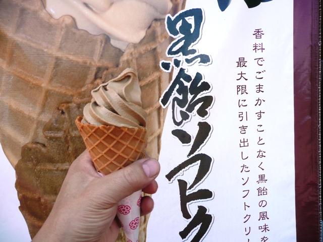 9月27日那智山 (53)