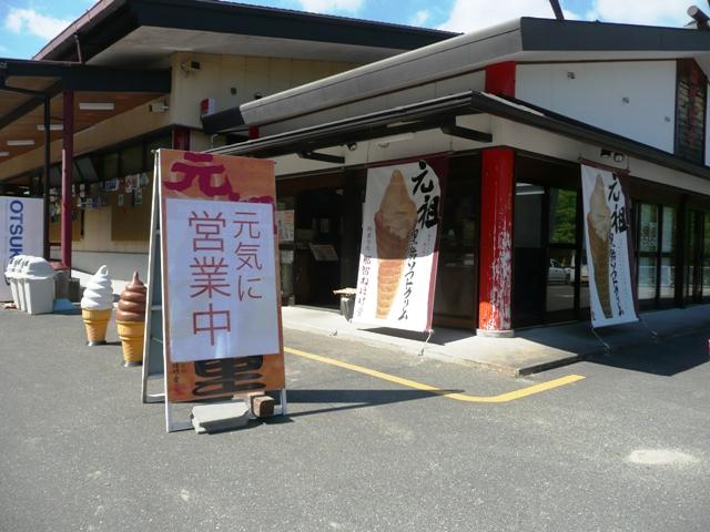 9月27日那智山 (52)
