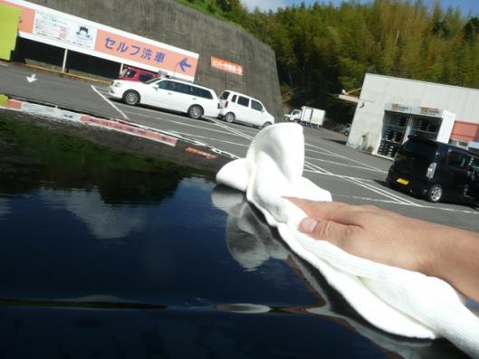 GNP!初洗車 (16)