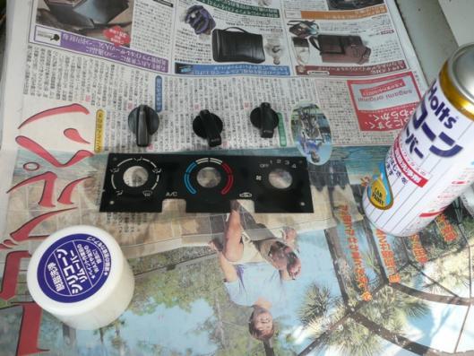 エアコンパネルクリアー塗装 (1)