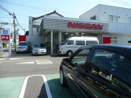 和歌山ニッサン (1)
