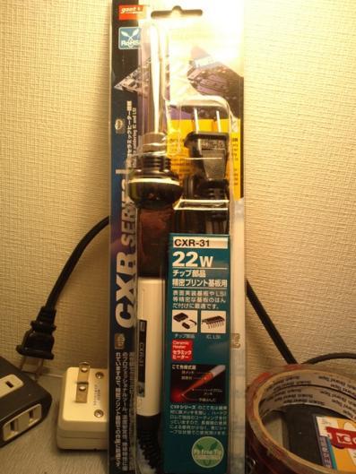CA3J0010_20110802054740.jpg