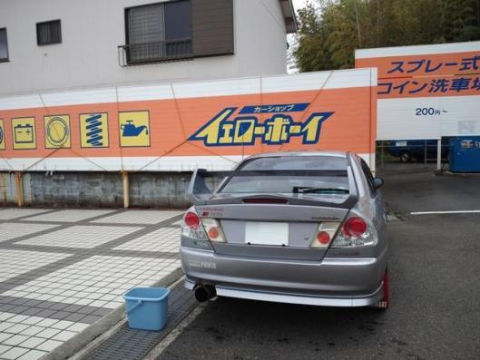 6月8日洗車 CN9A ④