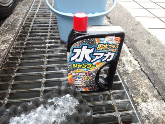 6月8日洗車 CN9A ⑤