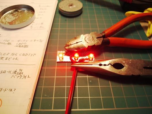 赤色帽子型LED3発仕様