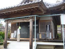 ブログ用東海動物霊苑ココア49日②