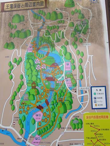 王滝渓谷2