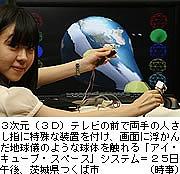 20100825at36b.jpg