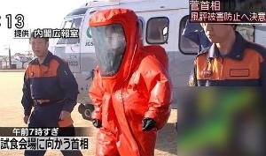 管 首相 風評被害防止へ決意!!