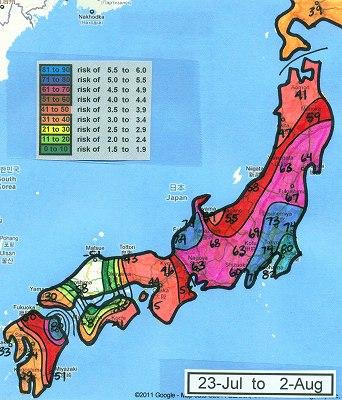 Japan001.jpg