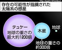 TKY201102220209.jpg