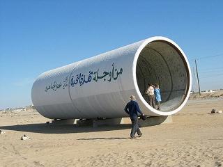 libya-pipeline-560x420.jpg