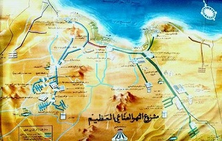 libya0.jpg