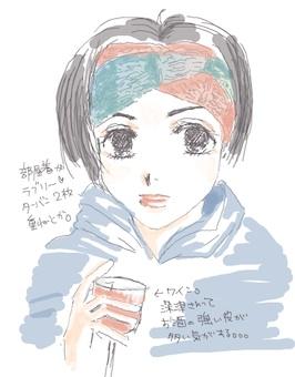 恋ノチカラ