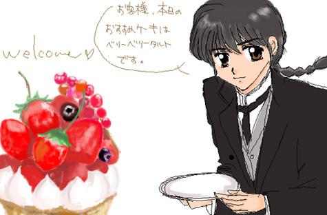 ケーキ&乱馬