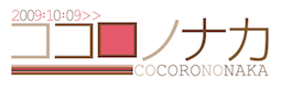 cocorogo