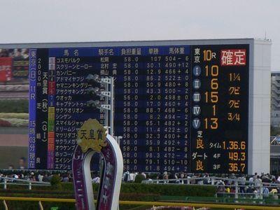 DSCN5846.jpg