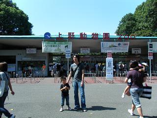 2008_0920takotako0049.jpg