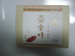 2008_0920takotako0066.jpg