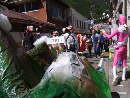 水窪祭り2