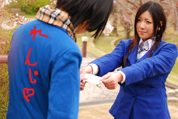 1_20091119171416.jpg