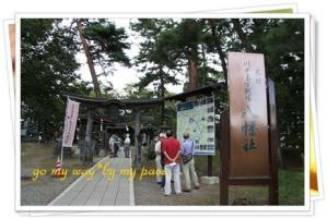 川中島古戦場1