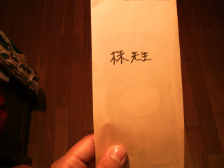 PIC_2063blog.jpg