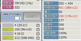 Maple091031_145726.jpg
