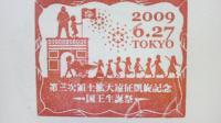 2009_10_23_2.jpg
