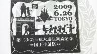 2009_10_23_3.jpg
