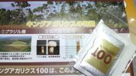 2011_04_30_10.jpg