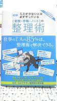 2011_06_24_1.jpg