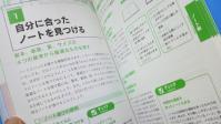 2011_06_24_5.jpg