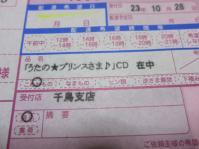 2011_10_29_1.jpg