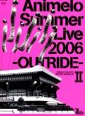 アニメロサマーライブ2006 武道館DVD