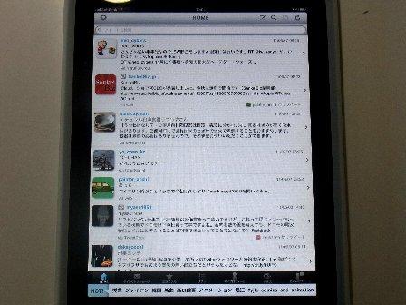 RIMG0019.jpg