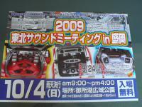 P1010957.jpg