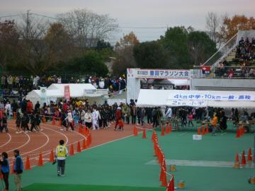 豊田マラソン①