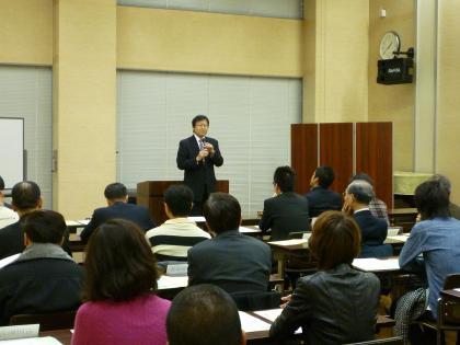 半田商工会議所20100215