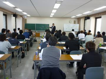 岡崎商工会議所セミナー
