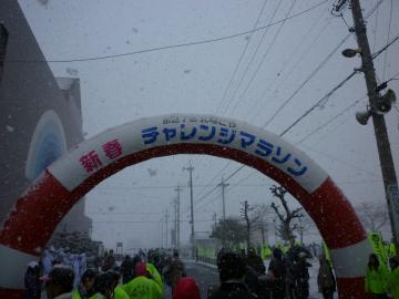 北なごやマラソン