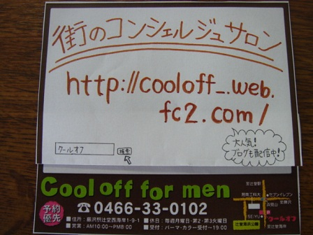 001_20110622125155.jpg