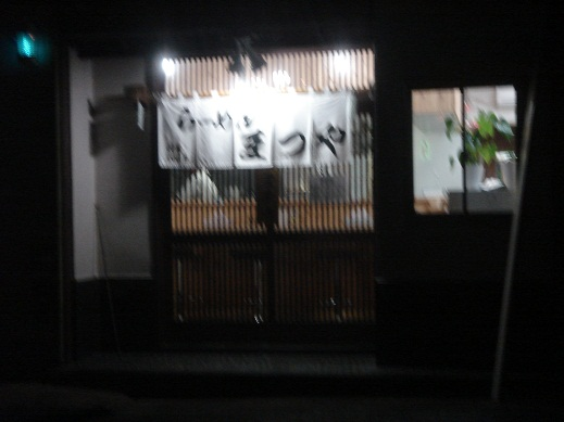 001_20111021113841.jpg