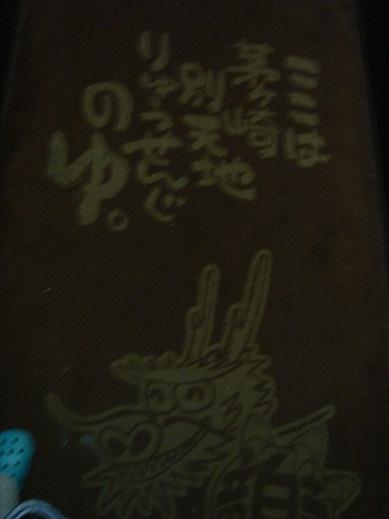 003_20111021113856.jpg