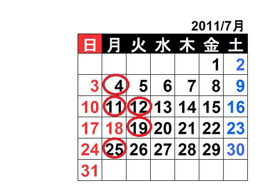 2011-7gatu-toumei[1]