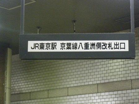 DSCF0032_20111004153816.jpg