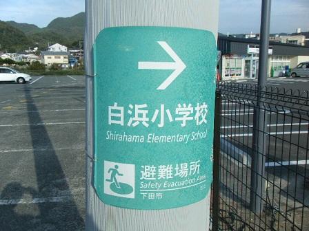 DSCF0071_20111020123749.jpg