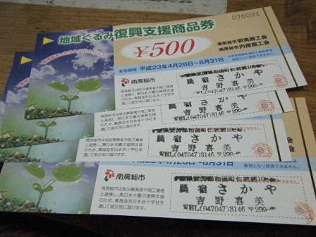 DSCF0125_20110824162812.jpg