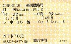 20091102003.jpg