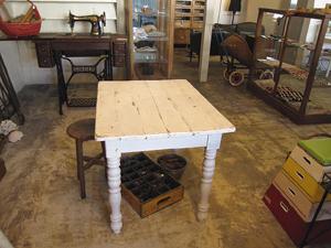 フレンチ・ブロカント サイドテーブル